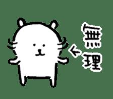 joke bear3 sticker #5083835