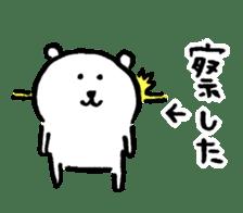 joke bear3 sticker #5083836