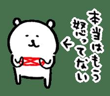 joke bear3 sticker #5083837
