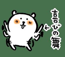 joke bear3 sticker #5083838