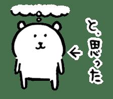 joke bear3 sticker #5083839