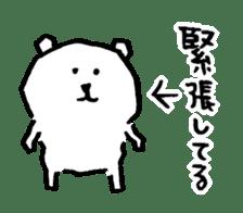 joke bear3 sticker #5083843