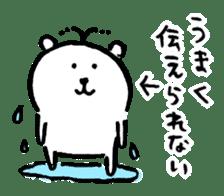 joke bear3 sticker #5083845
