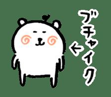joke bear3 sticker #5083846