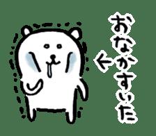 joke bear3 sticker #5083847
