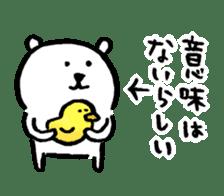 joke bear3 sticker #5083848