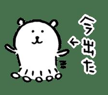 joke bear3 sticker #5083849