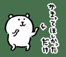 joke bear3 sticker #5083850