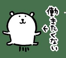 joke bear3 sticker #5083851