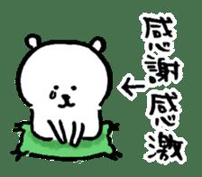 joke bear3 sticker #5083853