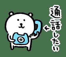 joke bear3 sticker #5083854