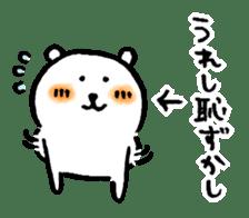 joke bear3 sticker #5083855
