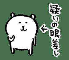 joke bear3 sticker #5083856