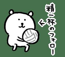 joke bear3 sticker #5083858