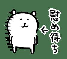 joke bear3 sticker #5083859