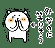 joke bear3 sticker #5083861