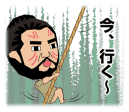 Wild Lifestyles of the Jomon People sticker #5088402