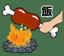 Wild Lifestyles of the Jomon People sticker #5088404