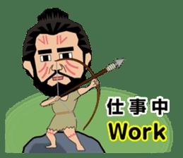 Wild Lifestyles of the Jomon People sticker #5088412