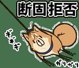 Plump dog Vol.1 sticker #5090441