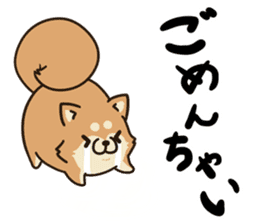 Plump dog Vol.1 sticker #5090443