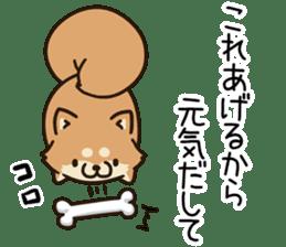 Plump dog Vol.1 sticker #5090453