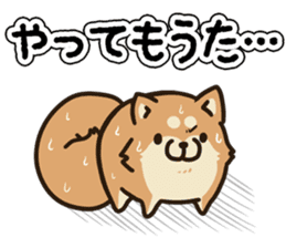 Plump dog Vol.1 sticker #5090454
