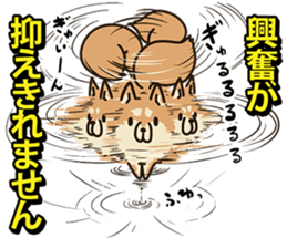Plump dog Vol.1 sticker #5090456