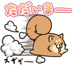 Plump dog Vol.1 sticker #5090459