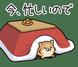 Plump dog Vol.1 sticker #5090462