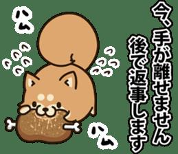 Plump dog Vol.1 sticker #5090463