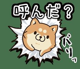 Plump dog Vol.1 sticker #5090469