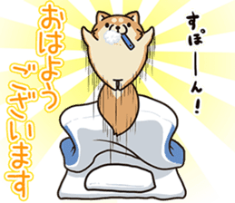 Plump dog Vol.1 sticker #5090471