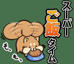 Plump dog Vol.1 sticker #5090473
