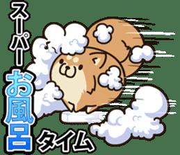 Plump dog Vol.1 sticker #5090474