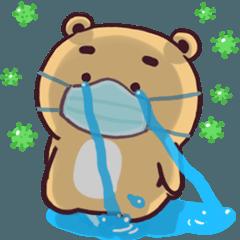 N9: หมีหงุดหงิด ต้านภัยโควิด