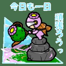 En - kun & Yukari-chan sticker sticker #5097919