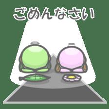 En - kun & Yukari-chan sticker sticker #5097923