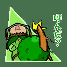 En - kun & Yukari-chan sticker sticker #5097929