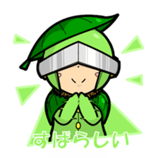 En - kun & Yukari-chan sticker sticker #5097934
