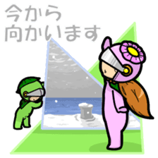 En - kun & Yukari-chan sticker sticker #5097938