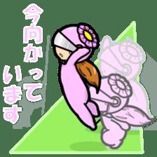 En - kun & Yukari-chan sticker sticker #5097939