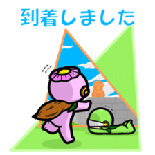 En - kun & Yukari-chan sticker sticker #5097941