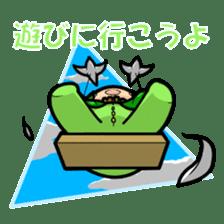 En - kun & Yukari-chan sticker sticker #5097947