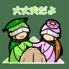 En - kun & Yukari-chan sticker sticker #5097949