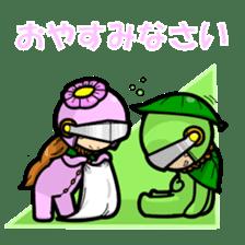 En - kun & Yukari-chan sticker sticker #5097957