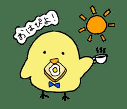 HARUPIYO'S DAILY LIFE sticker #5100839