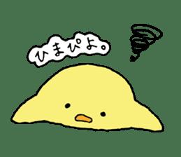 HARUPIYO'S DAILY LIFE sticker #5100845