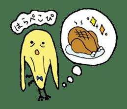 HARUPIYO'S DAILY LIFE sticker #5100847