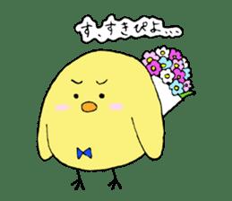 HARUPIYO'S DAILY LIFE sticker #5100851